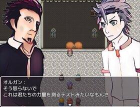 終焉のカタストロフィー Game Screen Shot4