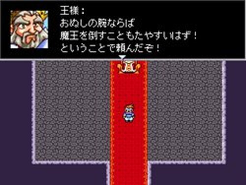 罠の多いRPG Game Screen Shots