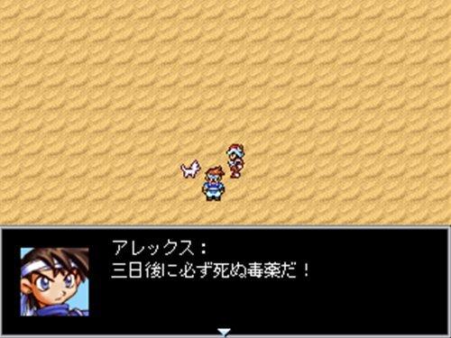 薬を取りに行こう~リメイク~ Game Screen Shot1