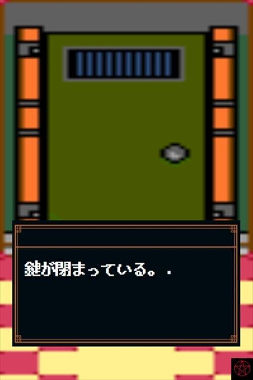 大正怪聞禄 秘密探偵編 後編 Game Screen Shot4