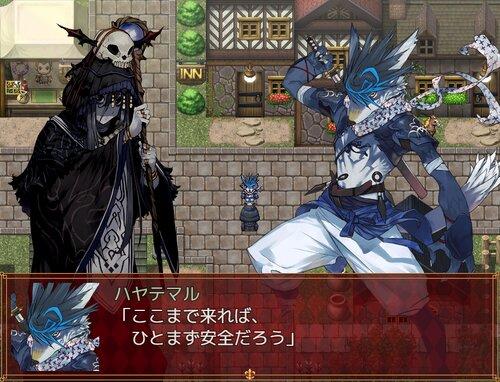 根暗男子と犬と村 Game Screen Shot1