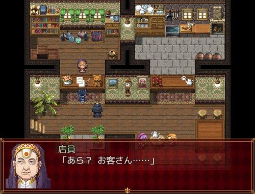 根暗男子と犬と村 Game Screen Shot2