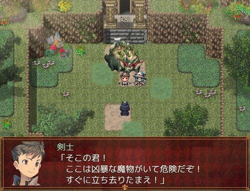 根暗男子と犬と村 Game Screen Shot3