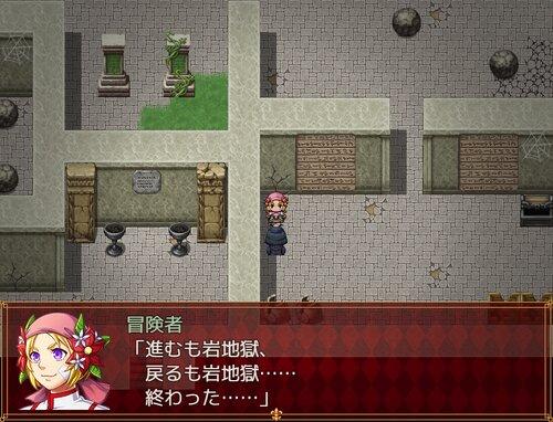 根暗男子と犬と村 Game Screen Shot4