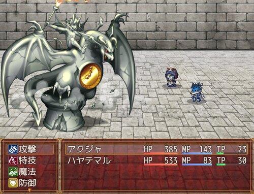 根暗男子と犬と村 Game Screen Shot5