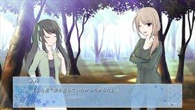 ハッピーエンドに花を添えて Game Screen Shot5