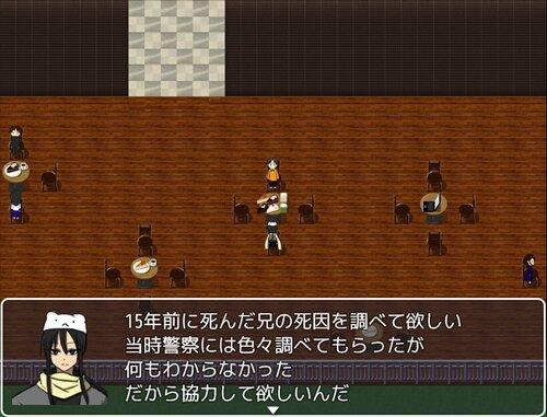 夜の守り Game Screen Shot1
