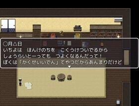 夜の守り Game Screen Shot2