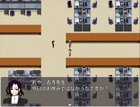 夜の守り Game Screen Shot3