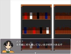夜の守り Game Screen Shot5