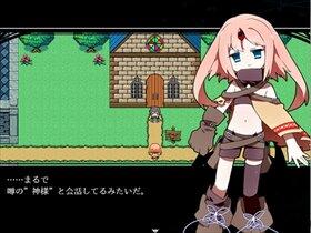 aipotsyD Game Screen Shot3