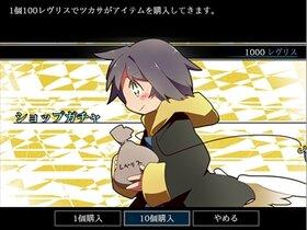 aipotsyD Game Screen Shot5