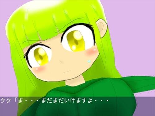 おにいちゃん Game Screen Shot4