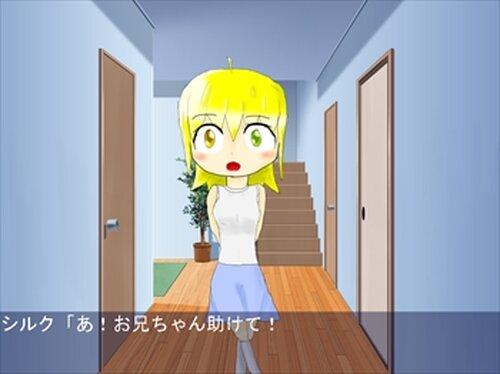 おにいちゃん Game Screen Shot5