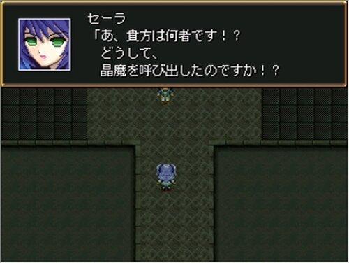 晶魔大戦 Game Screen Shot2