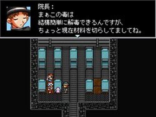 薬を取りに行こう~リメイク~ Game Screen Shots