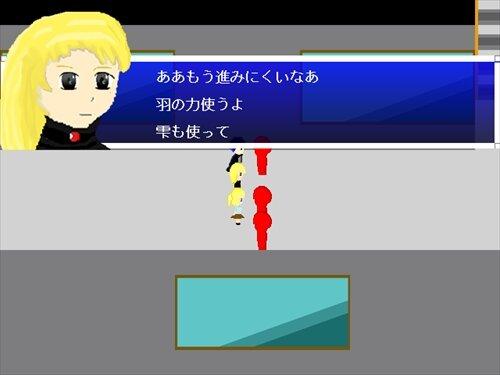 Lの羽 学校の世界編 Game Screen Shot1