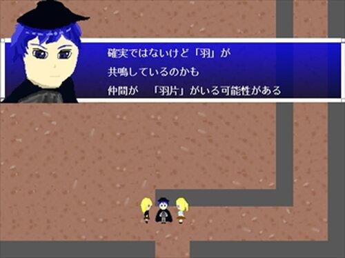Lの羽 学校の世界編 Game Screen Shot2