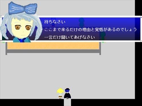 Lの羽 学校の世界編 Game Screen Shot5
