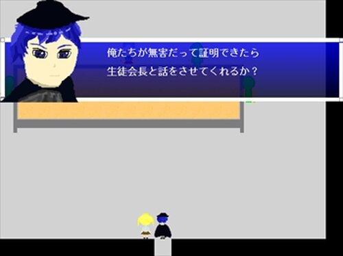 Lの羽 学校の世界編 Game Screen Shots