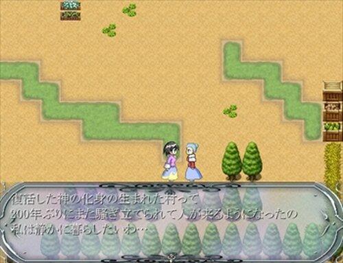 BBQやろうぜ Game Screen Shot3