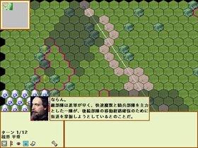 Summon Panthers Game Screen Shot3