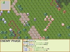 Summon Panthers Game Screen Shot4