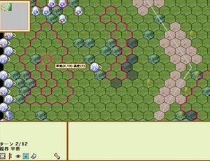 Summon Panthers Game Screen Shot