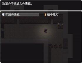 ミステリードーム 2 (ブラウザ) Game Screen Shot5