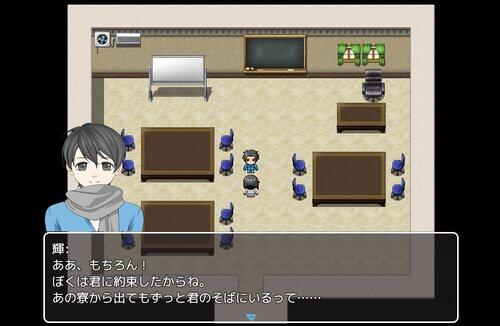 ミステリードーム 3: 雪瑞葉の消失  【ブラウザ】 Game Screen Shot2