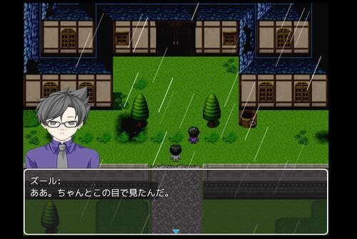 ミステリードーム 3 【ブラウザ】 Game Screen Shot3