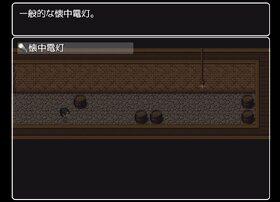 ミステリードーム 3  (ブラウザのバージョン) Game Screen Shot5