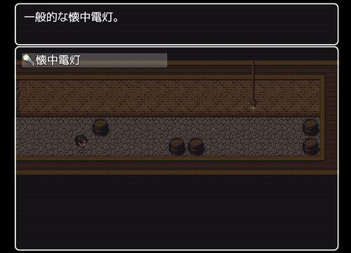 ミステリードーム 3: 雪瑞葉の消失  【ブラウザ】 Game Screen Shot5