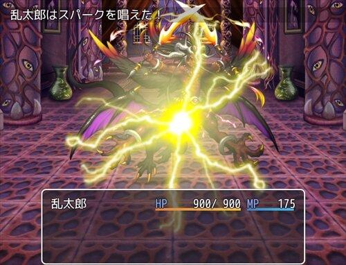 勇者乱太郎英雄譚2 Game Screen Shot