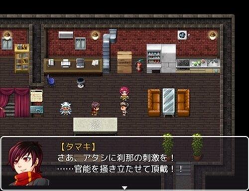 モノノコトワリ Game Screen Shot4