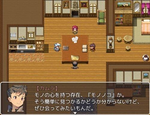 モノノコトワリ Game Screen Shots