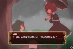 魔女エルルカと悪魔の召使い(DL版) Game Screen Shot2