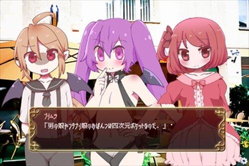 魔女エルルカと悪魔の召使い(DL版) Game Screen Shot4