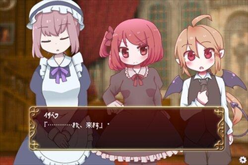 魔女エルルカと悪魔の召使い(DL版) Game Screen Shot5