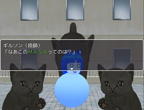 宇宙のネコ談義 Game Screen Shot1