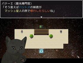 宇宙のネコ談義 Game Screen Shot3