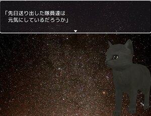 宇宙のネコ談義 Game Screen Shot