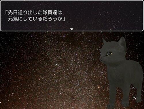 宇宙のネコ談義 Game Screen Shots