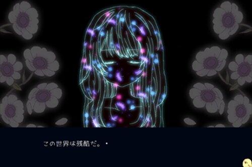 つばさヘブン Game Screen Shot2
