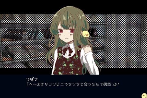 つばさヘブン Game Screen Shot3