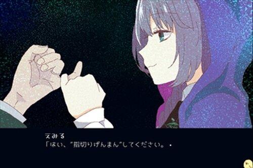 つばさヘブン Game Screen Shot4