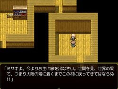 これこそクソゲー!! Game Screen Shots