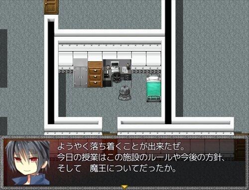 アフターファイブ Game Screen Shot
