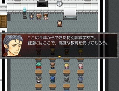 アフターファイブ Game Screen Shot3