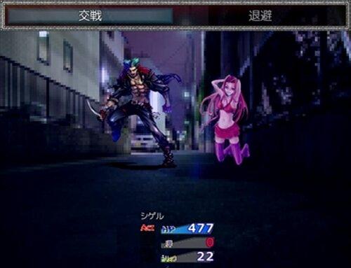 アフターファイブ Game Screen Shot4